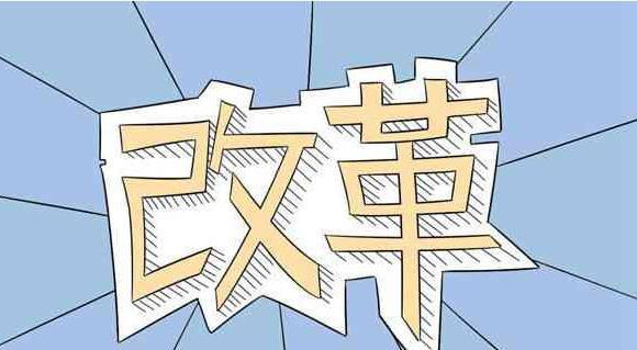 重庆2019年高考改革变化