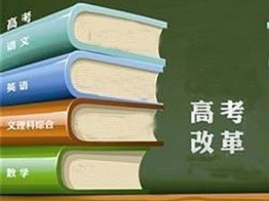 河北2019年高考会使用全国卷吗?是几卷?