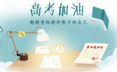 云南2019年高考改革有哪些变化