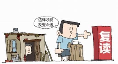 江西2019年高考复读生有啥政策变化