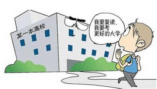 云南2019年高考复读政策有变化吗?