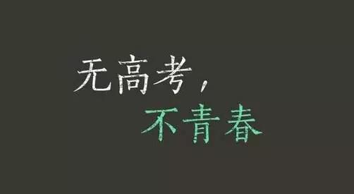 云南2019年高考第一次英语听力和口语测试报名安排