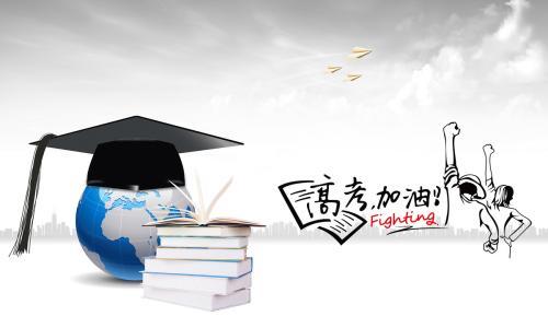 云南2019年高考第一次英语听力及口语测试内容