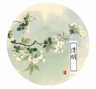 2019年清明节放几天假?会调休吗?