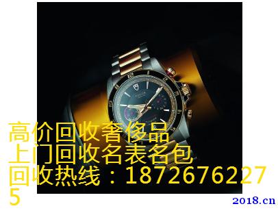 阜阳劳力士手表卡地亚手表回收咨询店