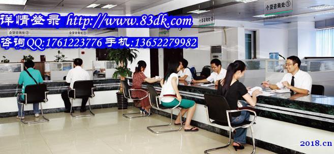 漳州个人贷款 漳州公务员贷款 漳州教师贷款 漳州上班者贷款