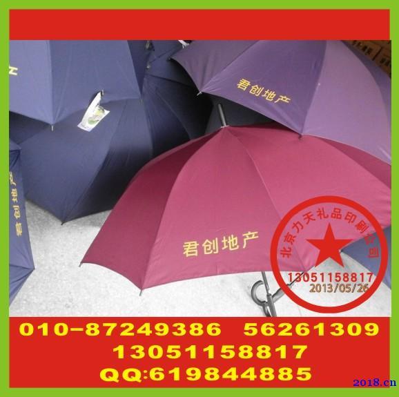 专业雨伞丝印标 礼品丝带丝印字 微信咨询1305115881