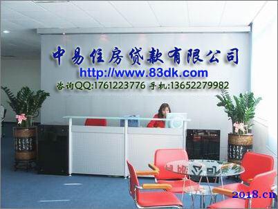 晋城住房抵押贷款 晋城按揭贷款 晋城装修贷款 晋城商铺贷款