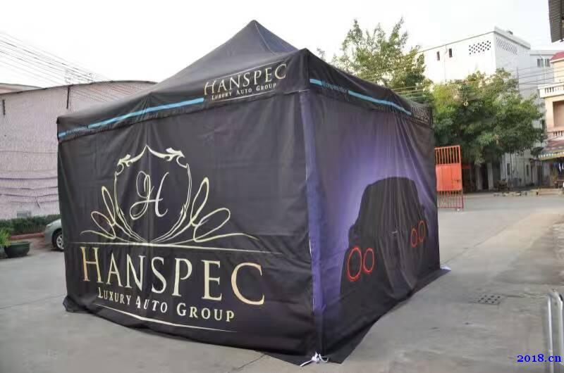 彩色帐篷户外遮雨棚广告折叠帐篷印字伸缩大伞四脚遮阳棚雨篷车棚