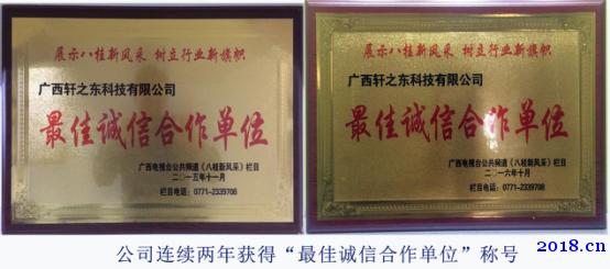 轩之东小程序商城系统,让您的品牌知名度与众不同。