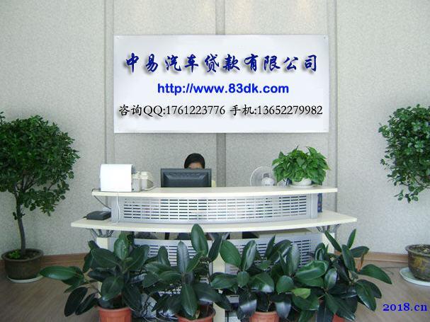 萍乡汽车贷款 萍乡车主贷款 萍乡车辆贷款 萍乡汽车押证不押车