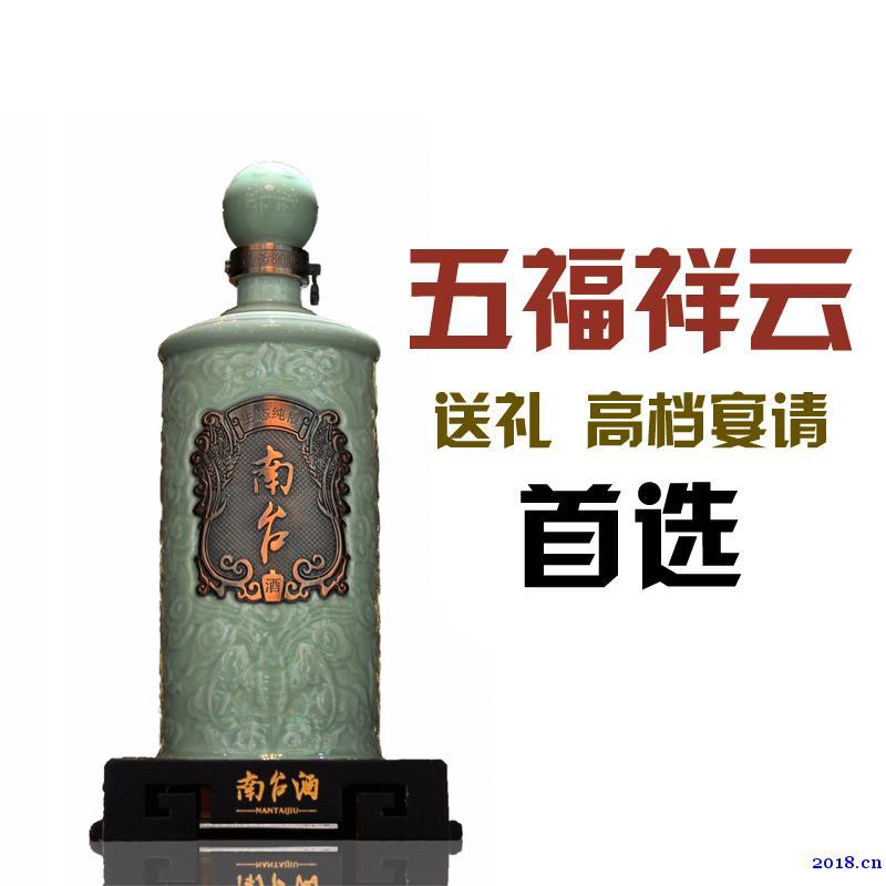 米香型白酒品牌代理健康白酒珍藏白酒五福祥云4L