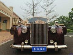 广州租婚车加长老爷车劳斯莱斯多少钱一天|广州租莱斯莱斯幻影婚