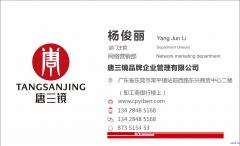 四川绵阳唐三镜多功能设备酿酒技术免费学