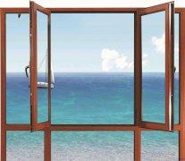 贝栋门窗 节能门窗 阳光房 幕墙