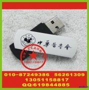 单位U盘丝印字 搪瓷杯印图定做 微信13051158817