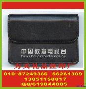 北京名片盒丝印字 运动水壶丝印字 微信13051158817