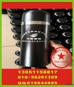 北京金属杯丝印字 不锈钢杯丝印字 微信咨询130511588