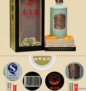 米香型白酒代理原浆白酒生态白酒纪念白酒五福祥云750ml