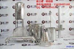 河南唐三镜 制作白酒设备 现代白酒酿造技术