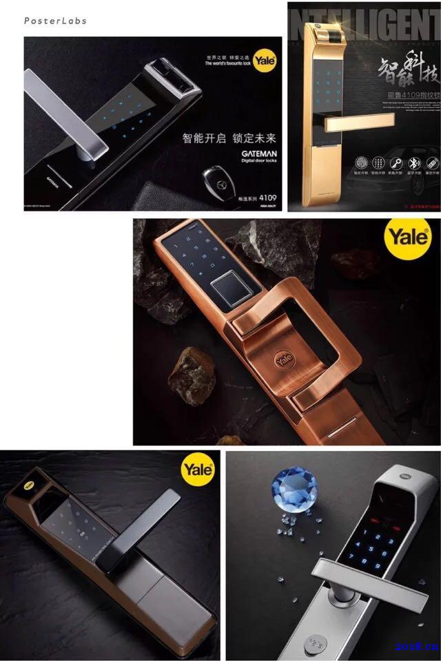 美国原装进口耶鲁盖特曼指纹锁十堰专卖店