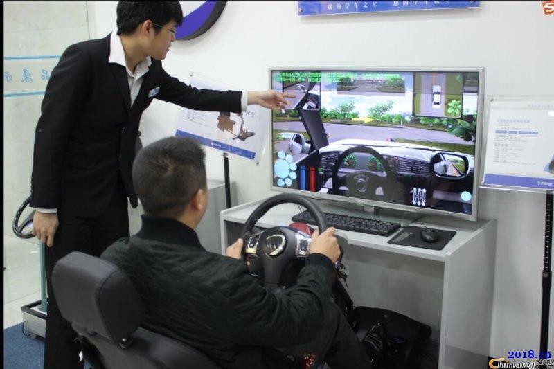 莱芜哪里有汽车驾驶模拟器驾吧实体店