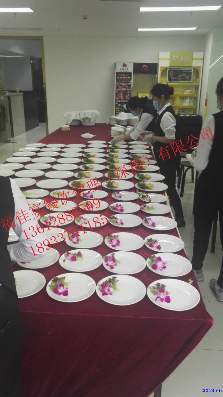 深圳万福佳宴团餐配送、茶歇、私家宴