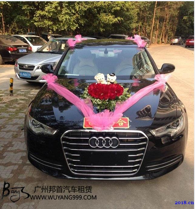 广州商务接待带司机租奥迪A6L多少钱一天|广州租奥迪商务接待