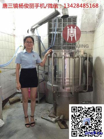 广东河源唐三镜粮九酿酿酒技术 多功能酿酒设备