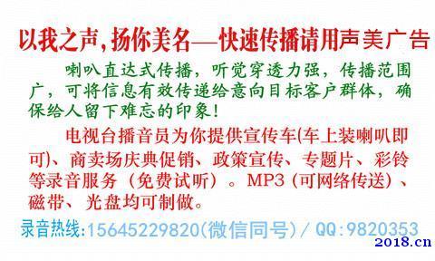 眼镜店商家开业  店庆宣传广告录音制作  在线参考词语音音频