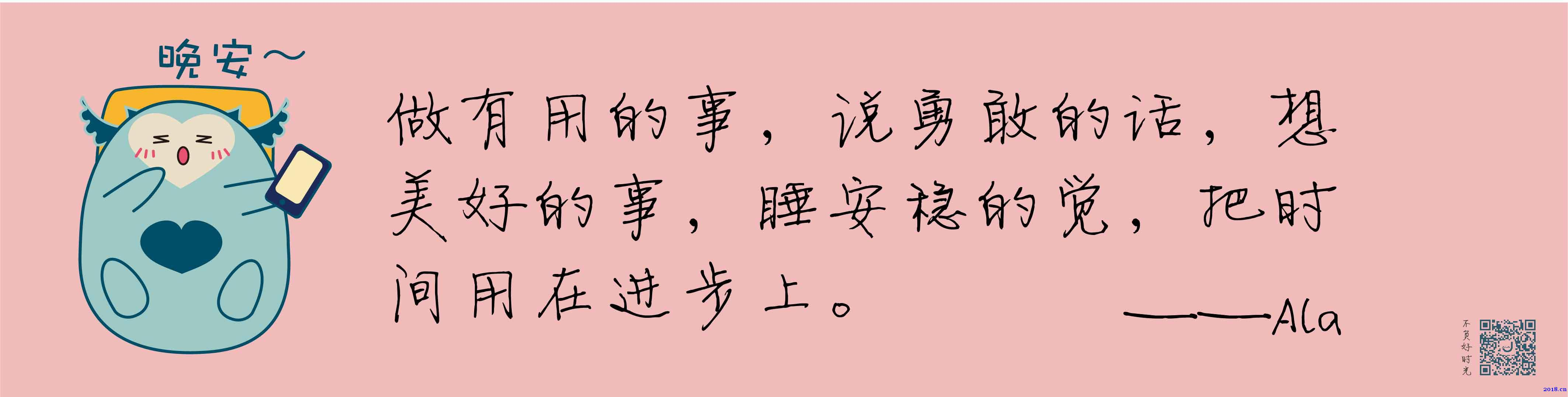 深圳阿拉卓盈酒店全梅州地区推广简介