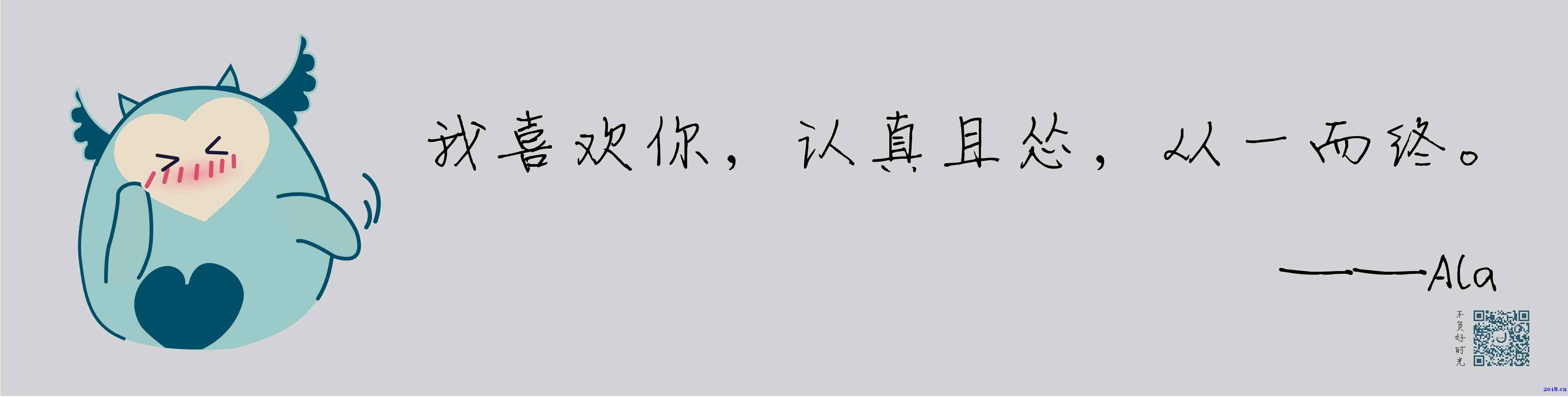 深圳阿拉卓盈酒店全河源地区推广简介