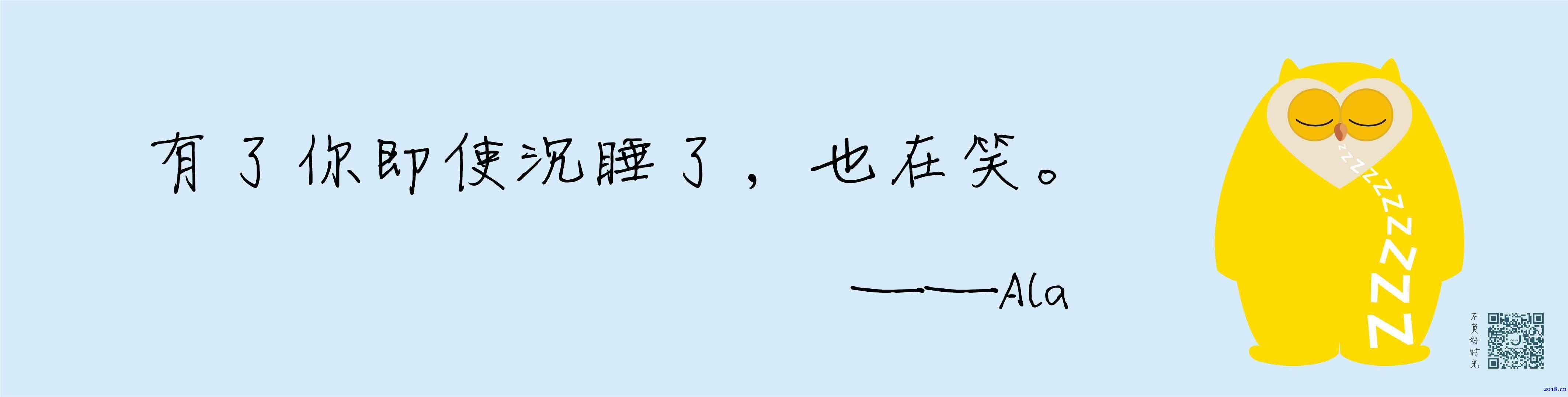 深圳阿拉卓盈酒店全三明地区推广加盟