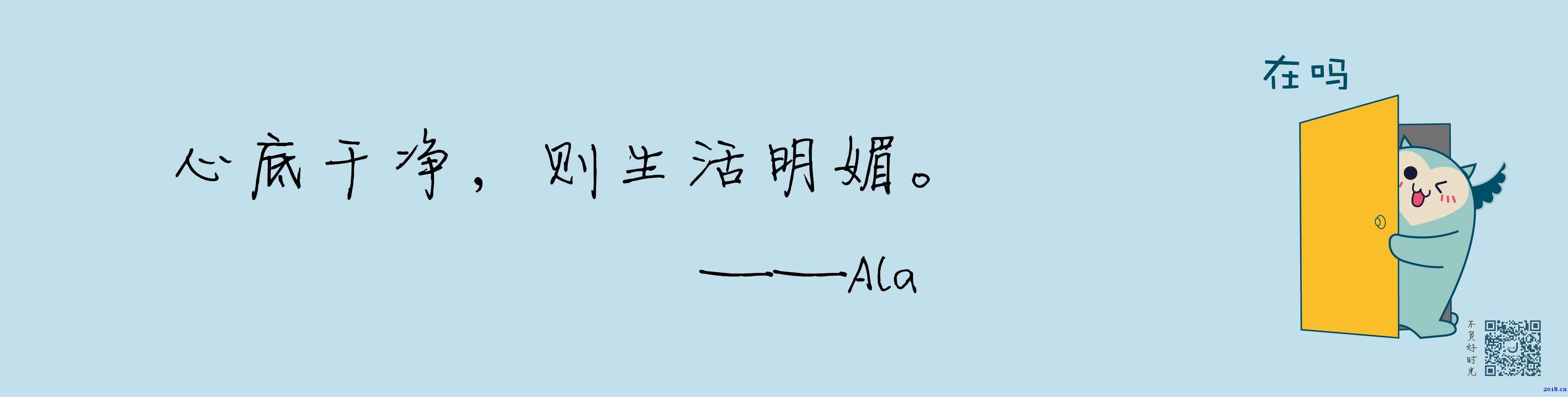 深圳阿拉卓盈酒店全漳州地区推广简介