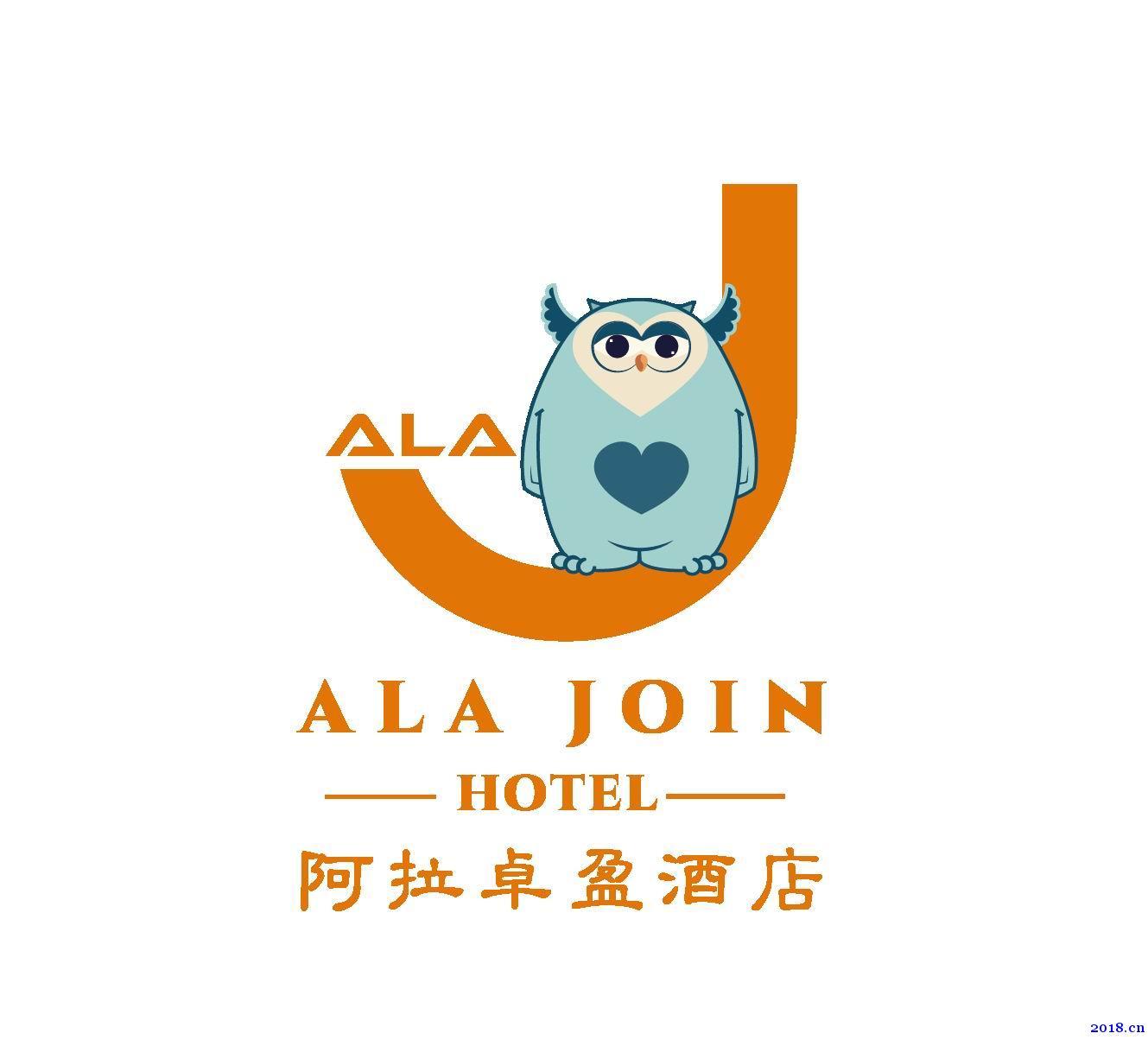 深圳阿拉卓盈酒店全贵港地区推广简介