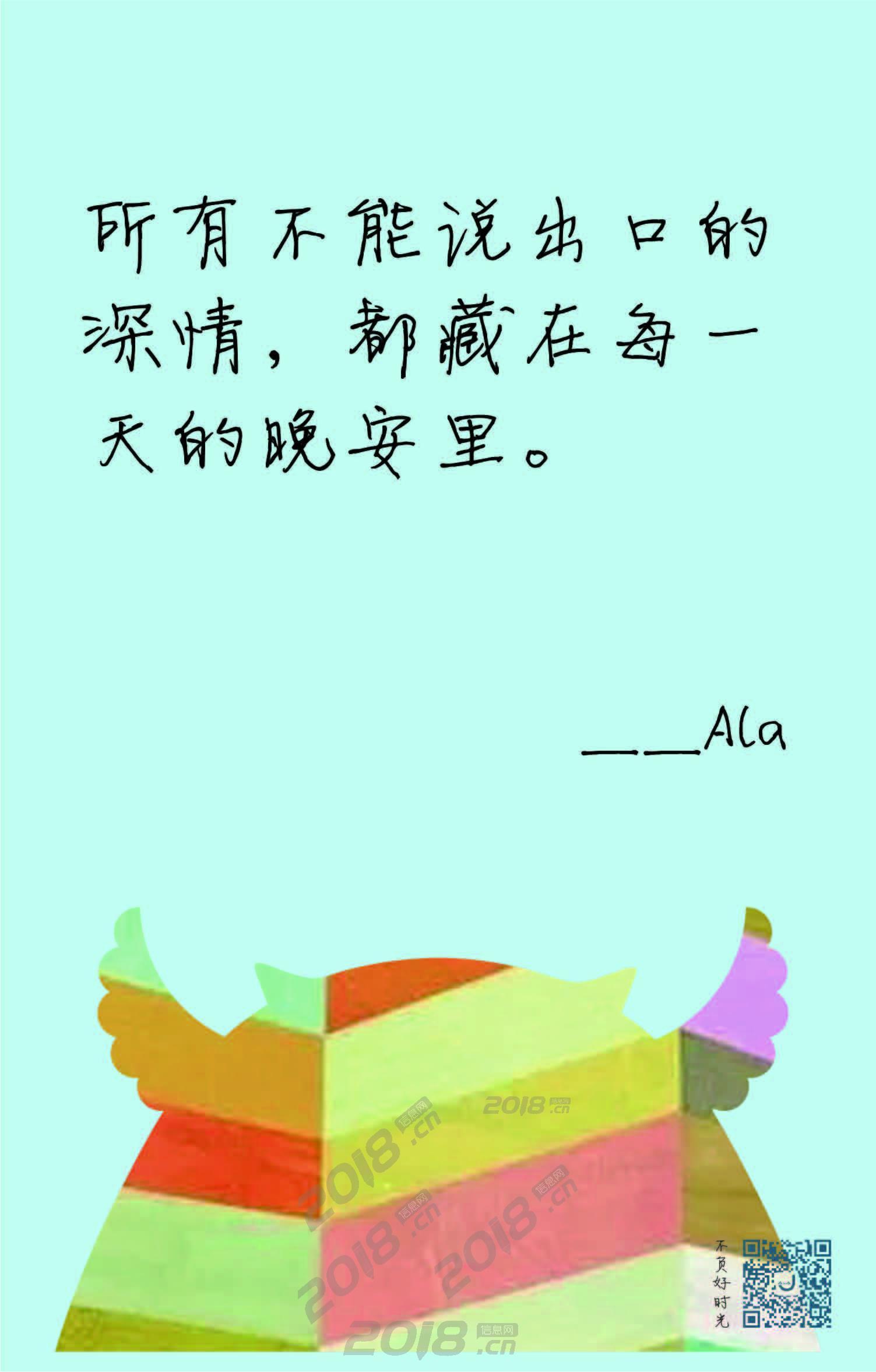 深圳阿拉卓盈酒店全湘潭地区加盟推广