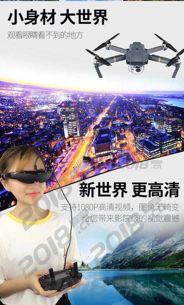 索颖智能眼镜K600航拍眼镜 私人影院 随时随地航拍 观景新