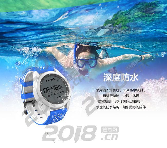 广西F3智能手环智能手表批发团购30米防水半年不需充电
