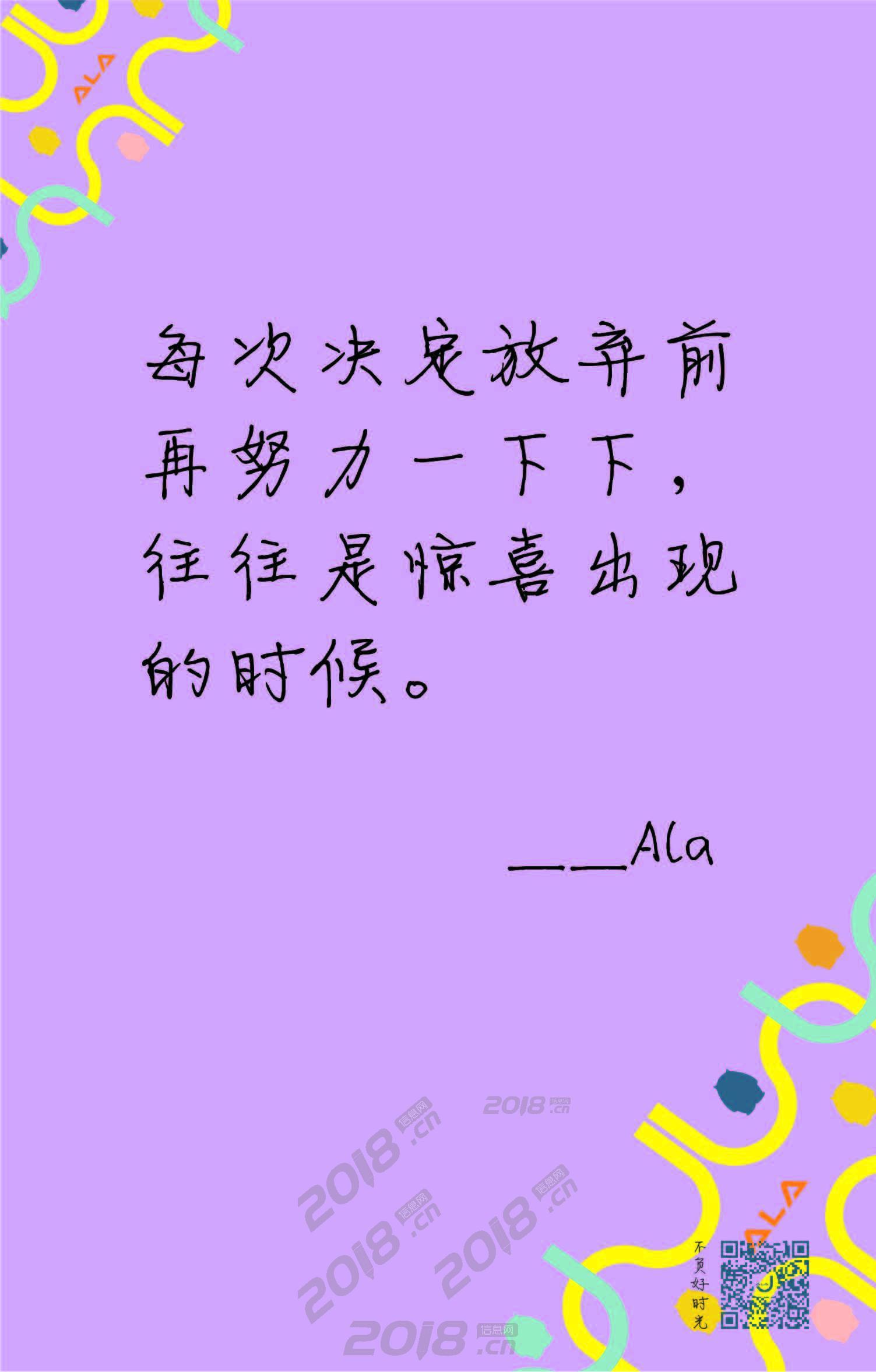 深圳阿拉卓盈酒店全张家界地区加盟推广