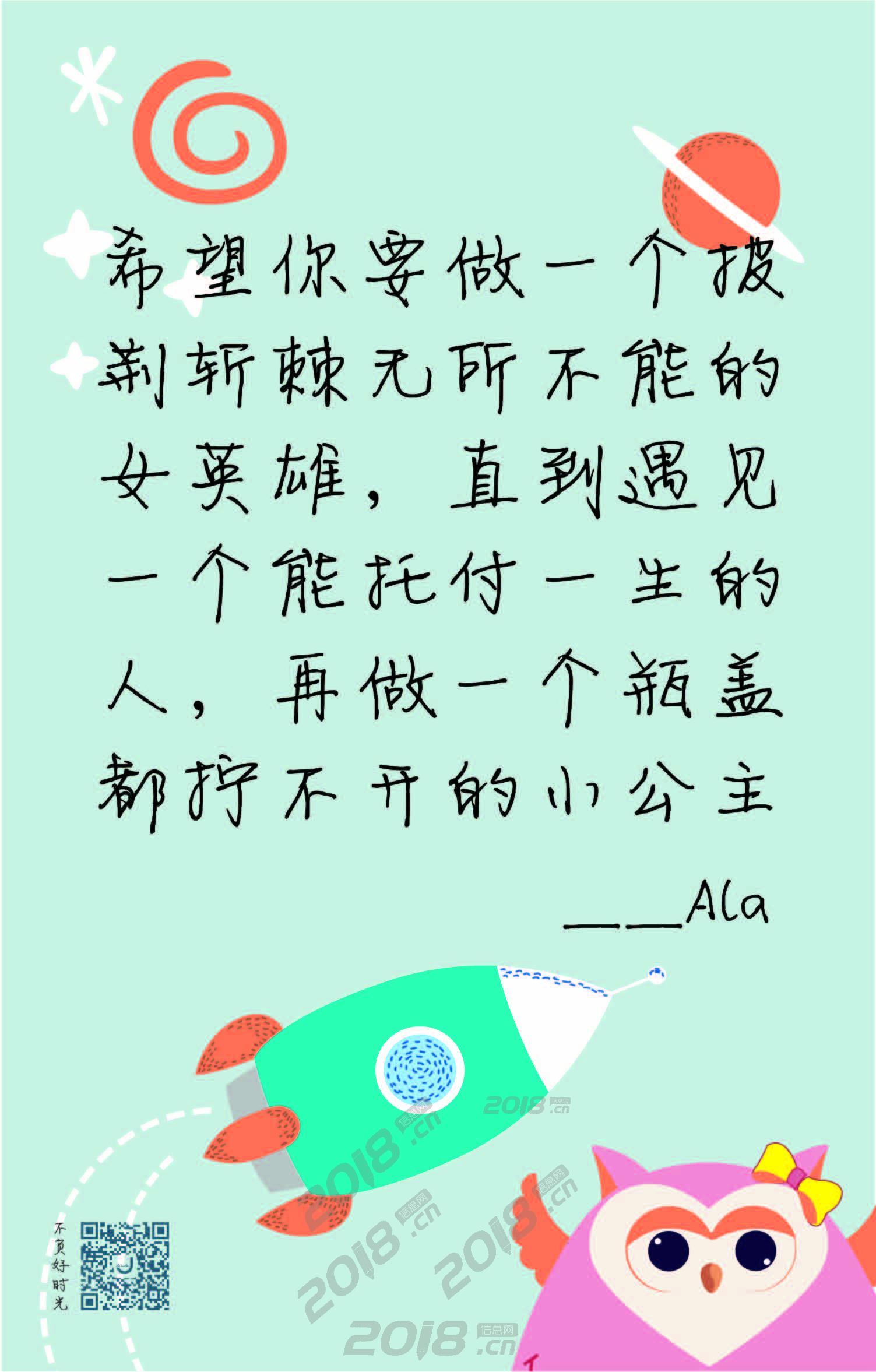 深圳阿拉卓盈酒店全永州地区加盟推广