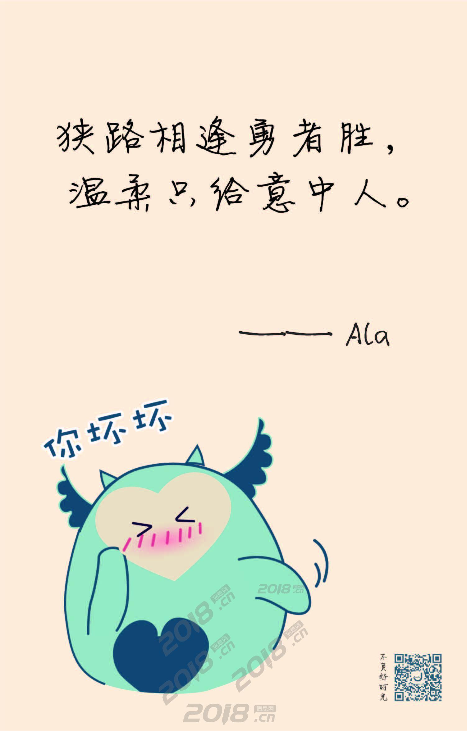 深圳阿拉卓盈酒店全怀化地区加盟推广