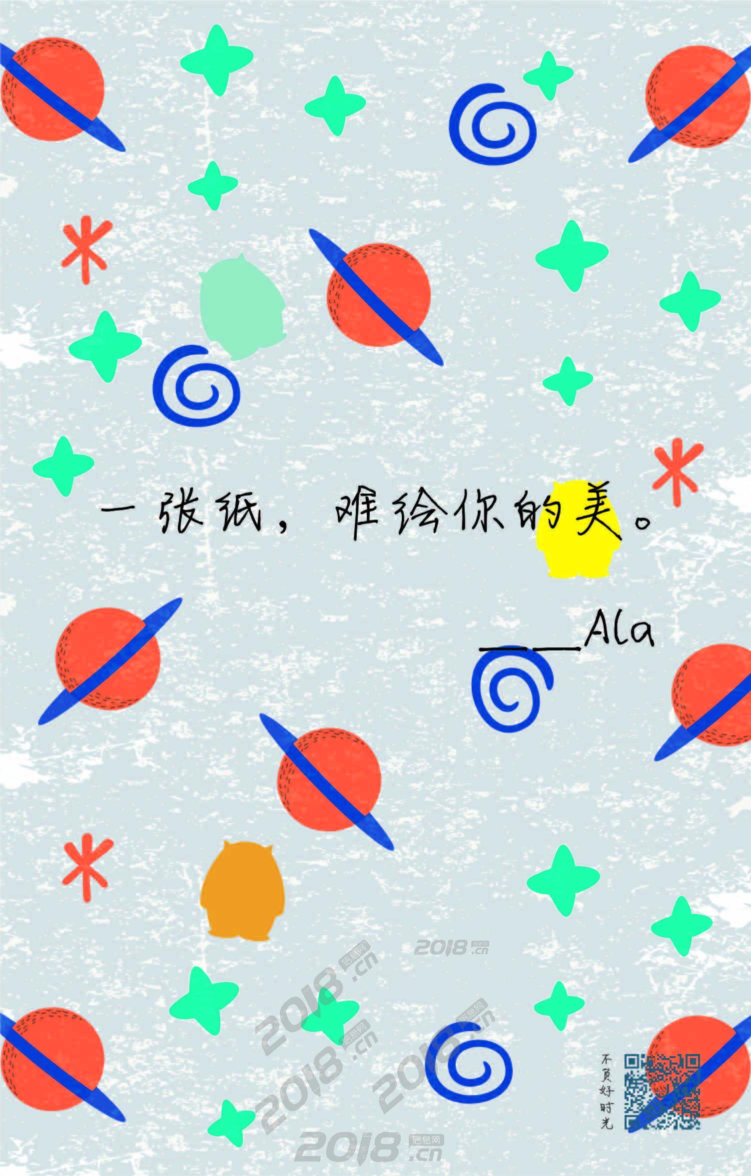 深圳阿拉卓盈酒店全娄底地区加盟推广