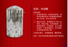 304不锈钢蒸馏酿酒设备唐三镜品牌白酒加盟酿酒技术服务