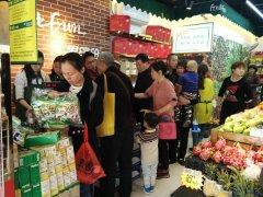 水果连锁超市实现财富梦想