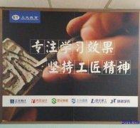 吴江哪里有专业教师资格证培训