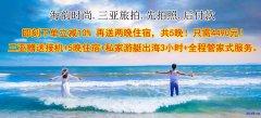郑州海韵婚纱摄影_郑州婚纱摄影专业团队 高品质服务