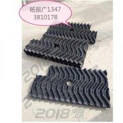 饲养黄鳝泥鳅鳗鱼用黑色蜂窝巢  PVC材质 厂家直销