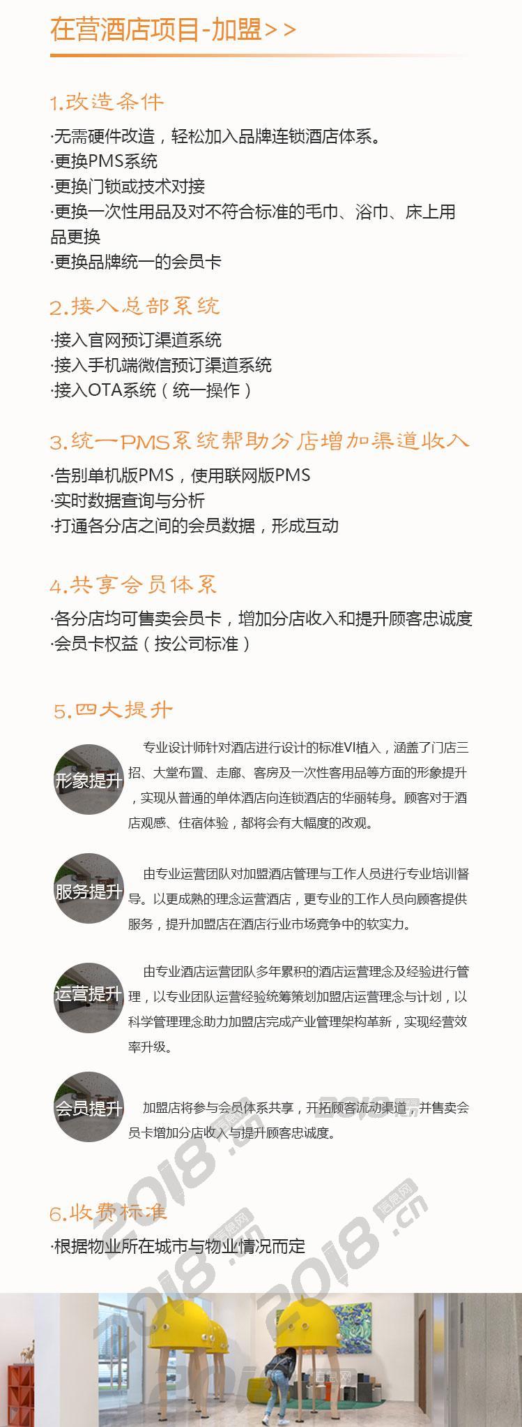深圳阿拉卓盈全河源地区加盟招商推广简介