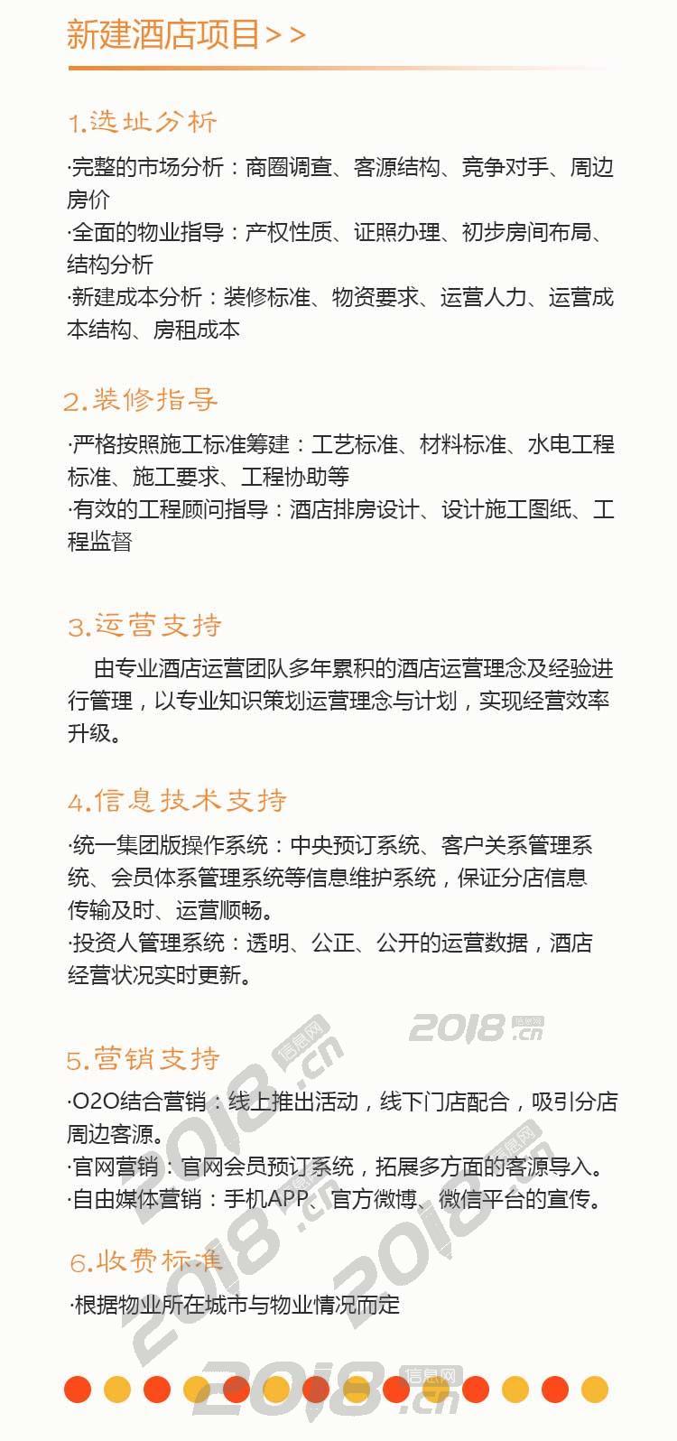 深圳阿拉卓盈全阳江地区加盟招商推广简介