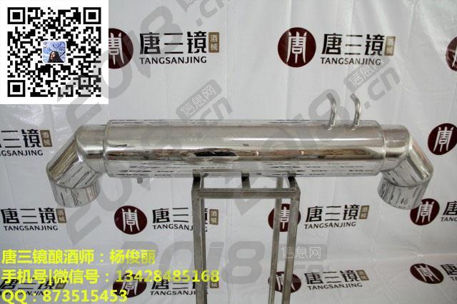 贵州唐三镜家纯酿粮食酿酒技术 自酿白酒设备